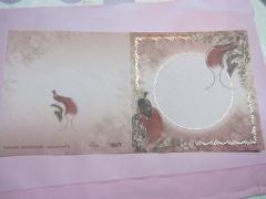 573106 Transparente Doppelkarte